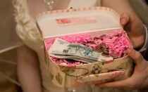 Стихи к картине из денег на свадьбу