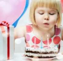 Что подарить 2 летнему ребенку