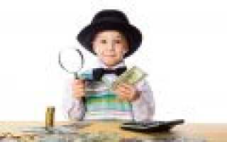 Как красиво подарить деньги ребенку