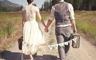 Текст для тамады на свадьбу