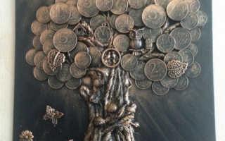 Поделки из монет своими руками фото