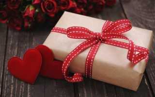 Подарок своими руками на день влюбленных