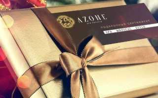 Какой подарочный сертификат можно подарить мужчине