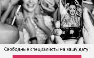 Ведущий на свадьбу в москве недорого цены