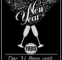 Корпоратив на новый год ресторан