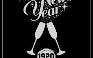 Идеи для ресторана на новый год
