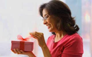 Шуточные подарки на юбилей женщине 45 лет