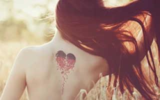 Признание в любви насте