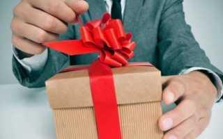 Подарок мужчине раку