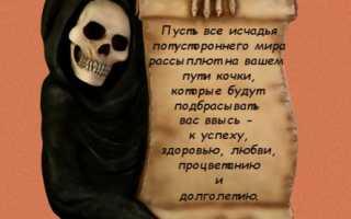 Хэллоуин поздравления шуточные короткие в прозе