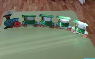 Музыкальная игра веселый поезд
