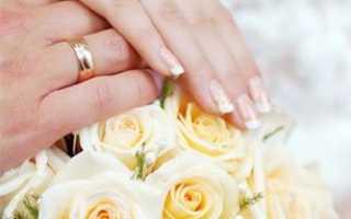 1 год свадьбы какая годовщина что дарят