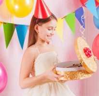 Сценарий юбилея 10 лет девочке