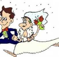Веселый сценарий свадьбы