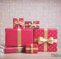 Подарки женщине за 50