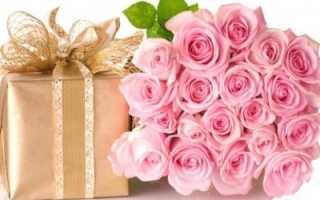 Подарок на день рождения женщине 25 лет