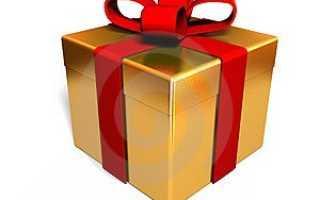 Поздравление с подарком на юбилей женщине