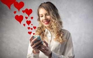 Признание в любви любимому до слез