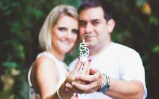 Проведение годовщины свадьбы
