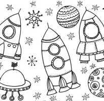 Сценарий о космосе для детей