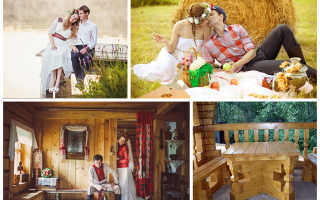 Свадьба в древнерусском стиле