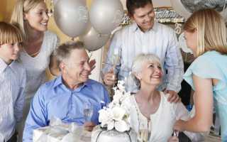 Приколы на серебряную свадьбу