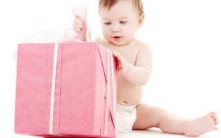 Что подарить полугодовалому ребенку