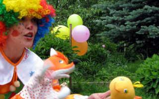 Детские развлекательные мероприятия на природе с рестораном