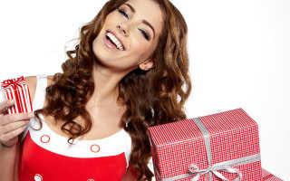 Что подарить девушке весам на день рождения
