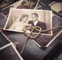 Поздравления со стальной свадьбой прикольные