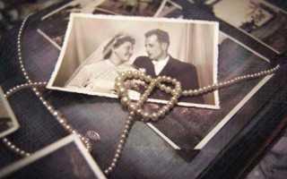 Поздравления с днем рождения свадьбы прикольные