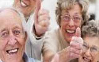 Игра вопрос ответ для пенсионеров