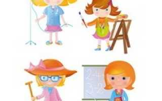 Подвижная игра профессии для детей