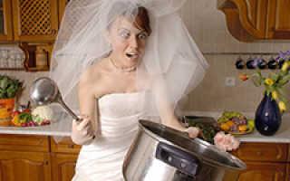 Поздравление с браком сочетания прикольные