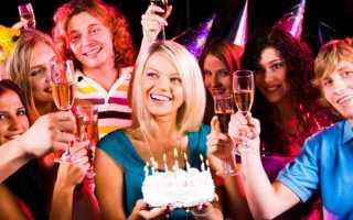 Как справить день рождения подростку