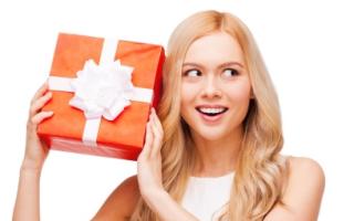 Подарочные абонементы для женщин