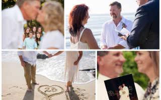 Как организовать серебряную свадьбу