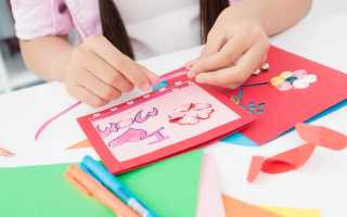 Красивые открытки своими руками для мамы