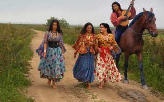 Переделанные цыганские песни на юбилей женщине