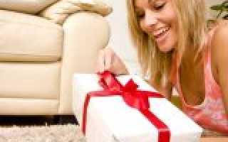 Что подарить весам женщине