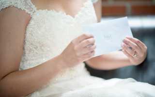 Креативные приглашения на свадьбу