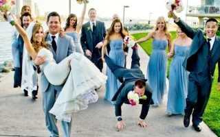 Сценарии для свадьбы