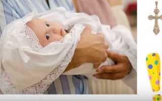 Что подарить на крещение ребенка