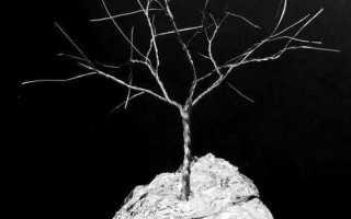 Деревья из проволоки своими руками фото