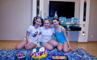 День рождения для девочки 12 лет