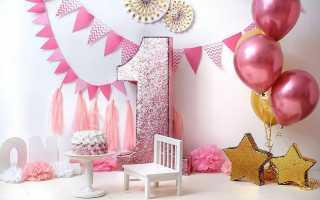 Плакат для фотозоны на детский день рождения