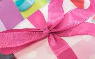 Подарки для гостей на дне рождения ребенка