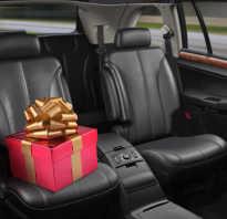 Подарок мужчине водителю на день рождения