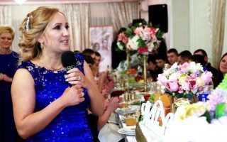 Приветствие гостей на свадьбе для тамады
