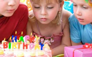 Сценарий 5 лет девочке со взрослыми